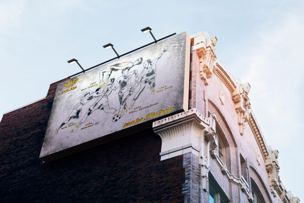 Affiche conceptuelle Adidas (Story-telling)